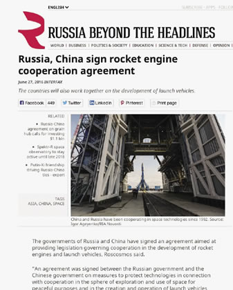 video grab/Russia Beyond the Headlines:  Russia-Chinese cooperation to jointly develop rocket engines was one of many agreements reached by President Putin and President Xi in their post-SCO summit meeting in Beijing June 25.