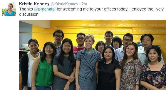 US Ambassor Kristie Kenney in US State Department-funded Prachatai's office in Bangkok, Thailand