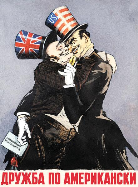 american-friendship