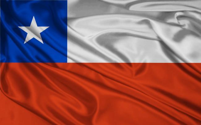 Chile: Anger After Pinochet-Era Human Rights Violators Ask For Pardon