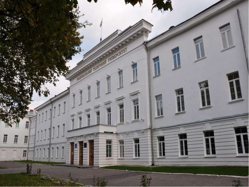 The main building of the Poltava National Technical University ПолтНТУ