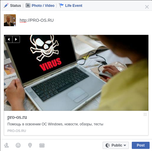 Facebook has a cached copy of the pro-os.ru site.