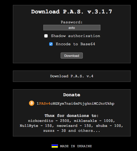 The download page at profexer.name as seen by Wordfence before the site was disabled.