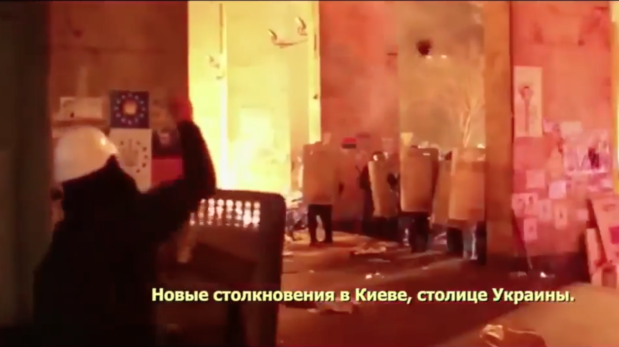 "Oliver Stone's ""Ukraine on Fire"" –  will we ever see it?"