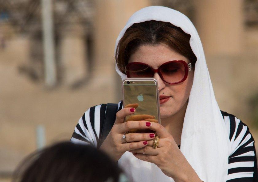IranWoman