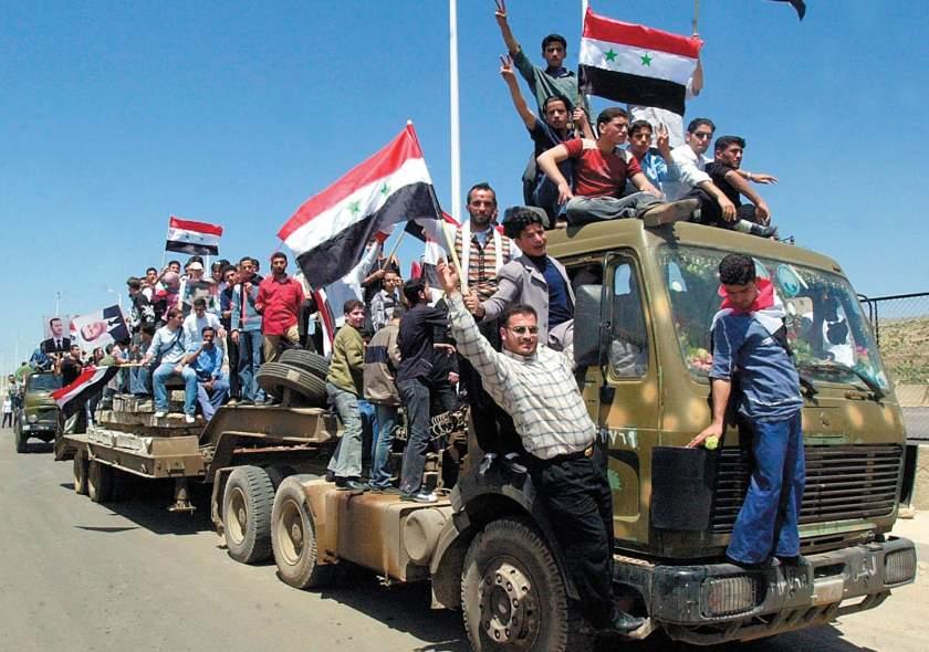 SyriaLiberation.jpg
