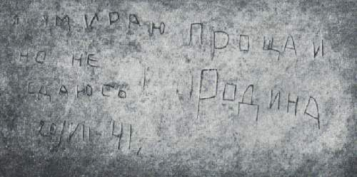 Carved messages by Soviet soldiers.jpg