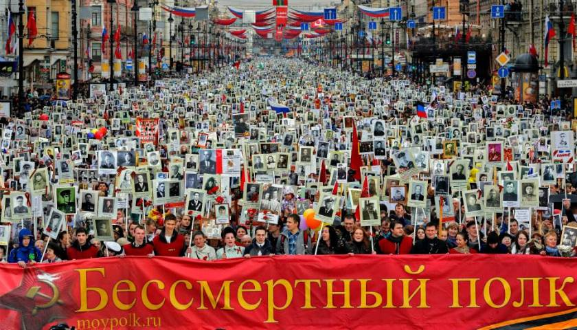 Immortal Regiment March in Moscow